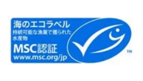 MSCのCOCの認証取得