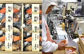第19回全国水産加工品総合品質審査会 水産庁長官賞受賞