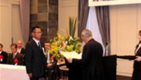 全国水産加工品総合品質審査会にて会長賞 受賞